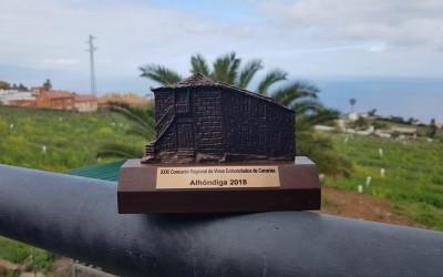 Alhóndiga 2018. Concurso regional de vinos embotellados de Canarias.